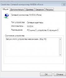 Драйвера для сетевой карты realtek для windows 7 64