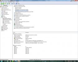 Драйвер сетевого адаптера asus x53u