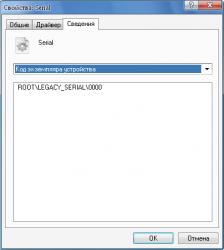 Драйвер для видеокарты asus x52n windows 7
