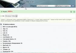 Драйвер контроллер сетевой asus 1011px