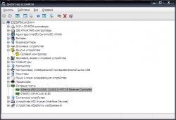 Сетевые драйвера для windows 7 84 bit