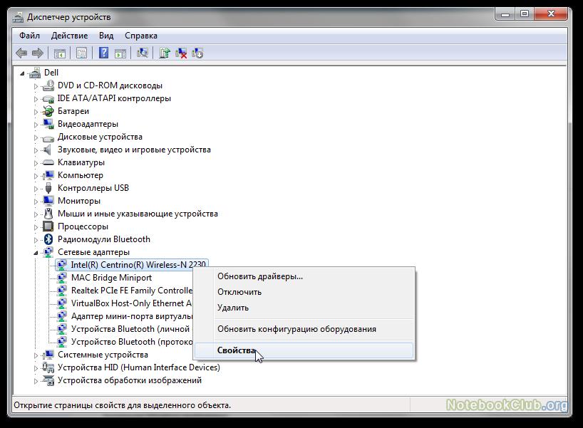 Поиск драйвера по коду устройства на сайте devid info