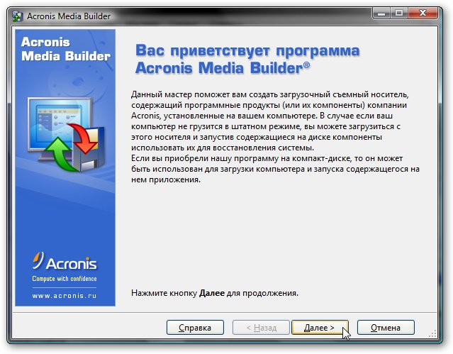 Zatim u prozoru Rescue Media Contents Selection čekiramo Acronis True