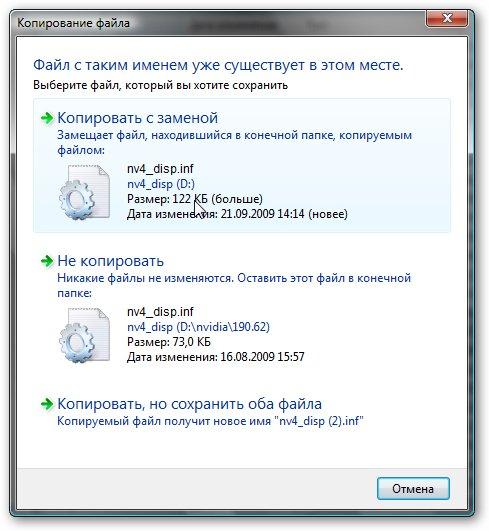 lenovo g770 драйвер на видеокарту