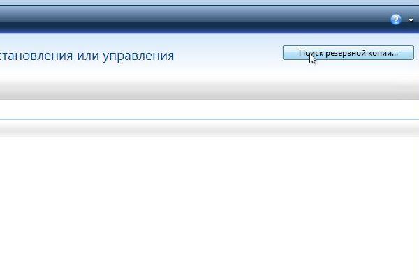 Преобразование GPT раздела в MBR  Алексей Лукин aka Arcon
