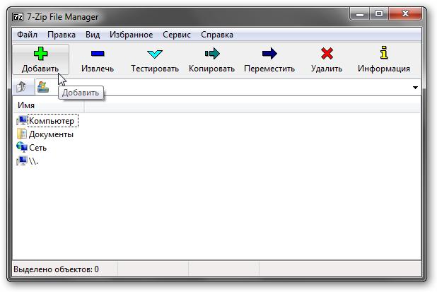 Программу Для Сжатия Pdf Файлов