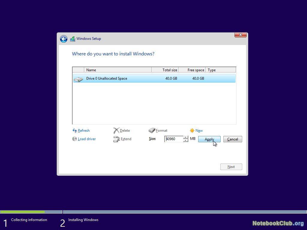 Создание раздела для установки Windows