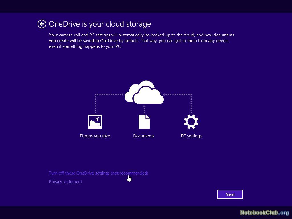Подключение к Microsoft One Drive