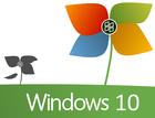 скачать windows 8:краткое руководство