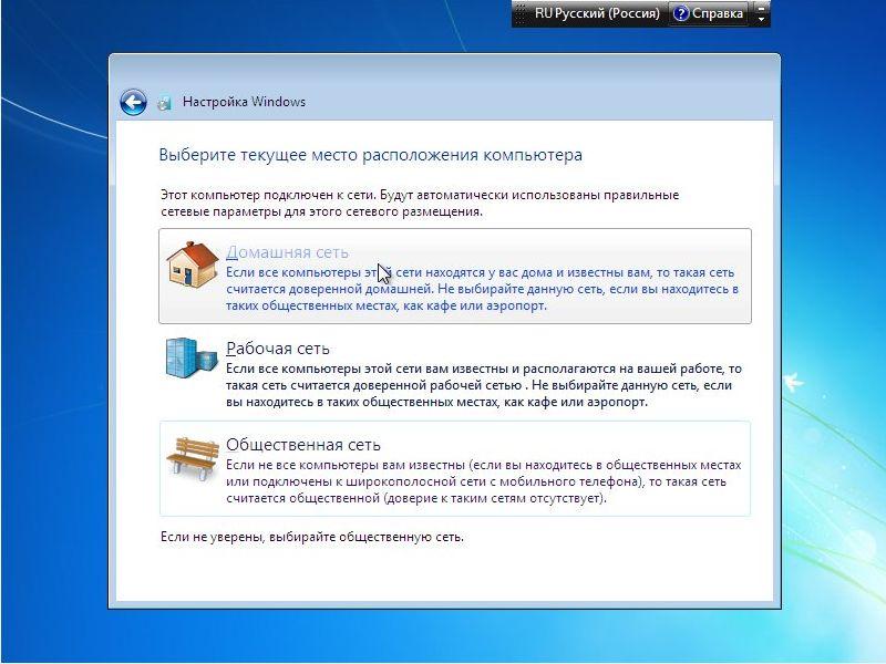 Скачать драйвера сетевой карты для windows 7 на ноутбук lenovo
