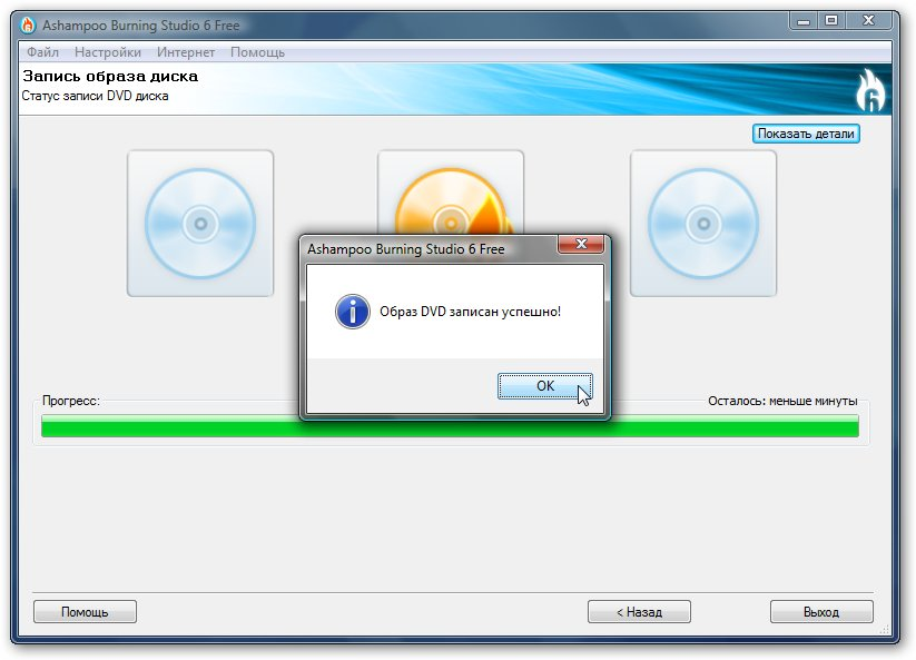 Программа для проверки работоспособности ноутбука