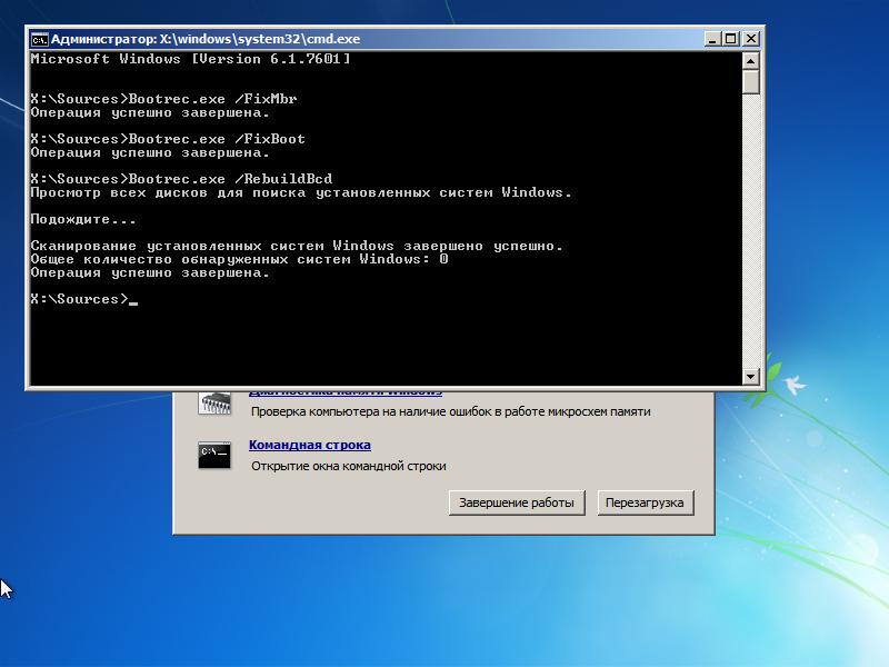 Что делать если операционная система слетела