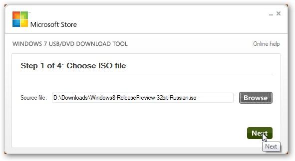 Указываем распределение iso-образа из Windows 0