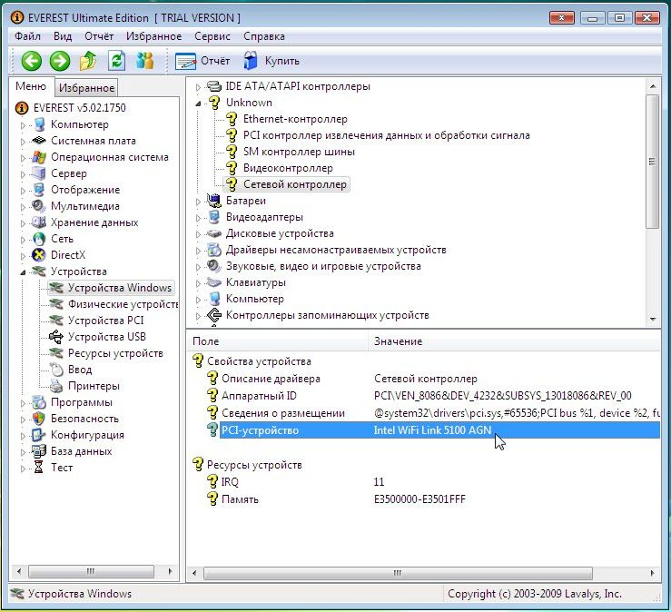 Wifi Link 5100 Agn Driver Windows 7 Download