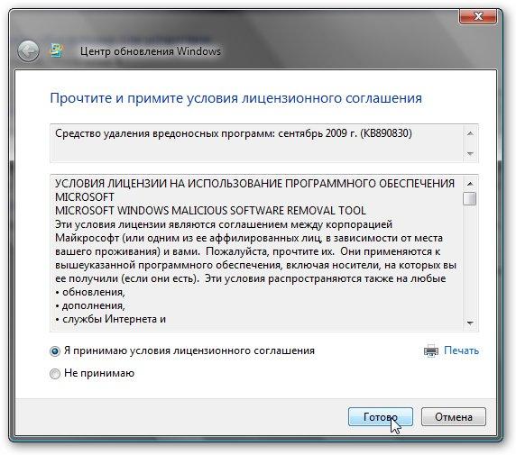 После Установки Windows 7 Не Загружаются Драйвера