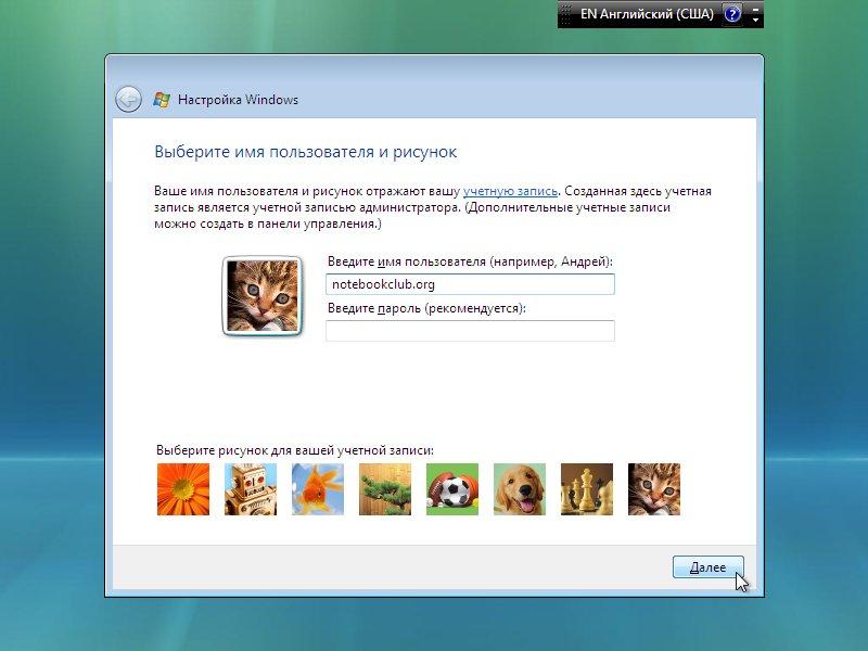 Microsoft Windows Vista Руководство Пользователя