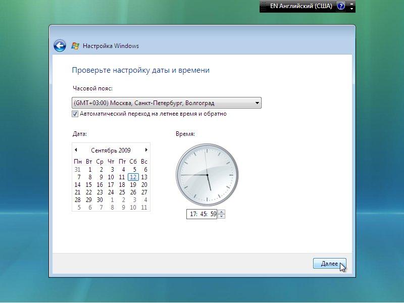 Скачать программу виндовс виста на ноутбук