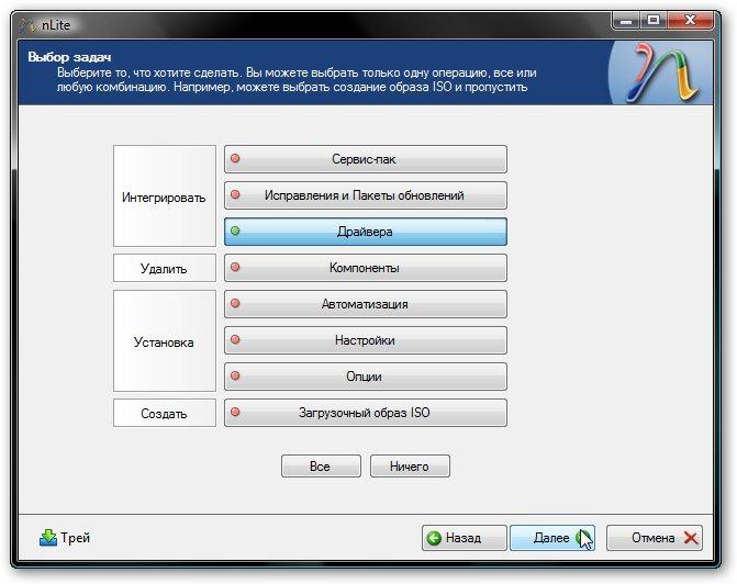 установка windows xr видео драйвер скачать нетбук