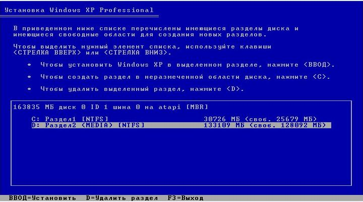 [Изображение: windows%20xp-on-windows-7-installation-4.jpg]