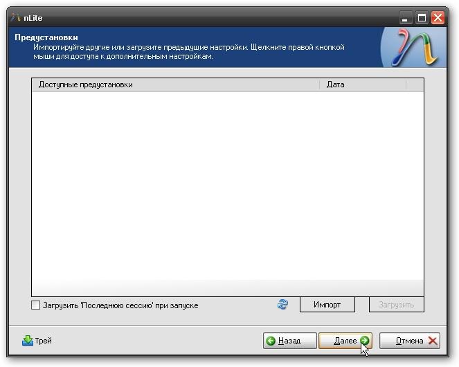Intel 82801 Lan Драйвер